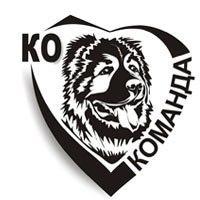 Клубы любителей собак в москве клуб вумен москва